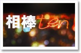 [frame27190118]image[1].jpg